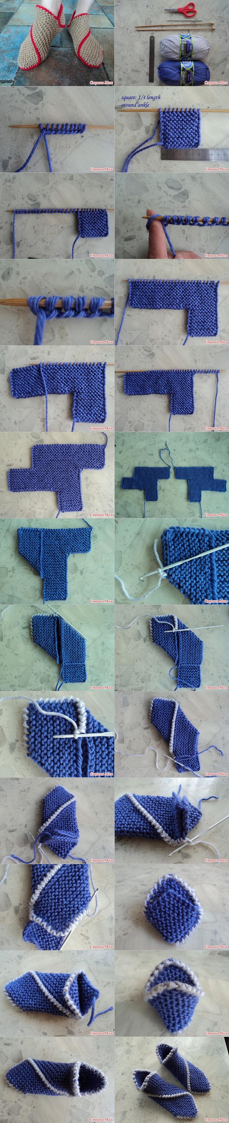 knitted slipper ttorial