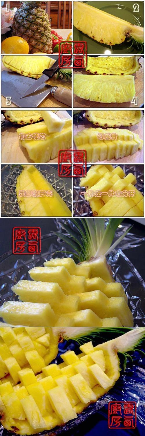 pineapple cut tutorial