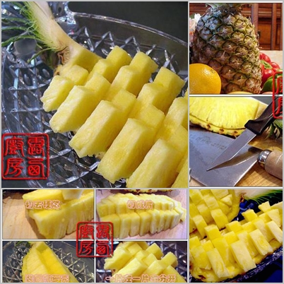 pineapple feature