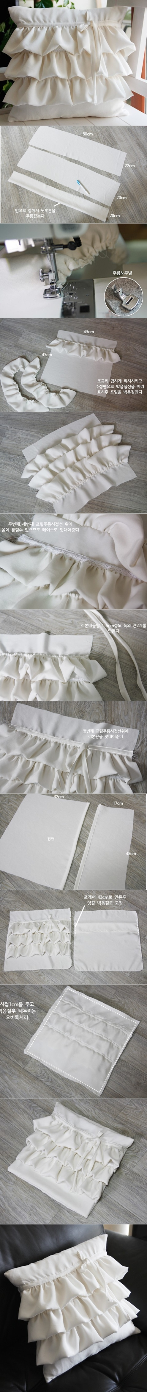 ruffle pillow case tutorial