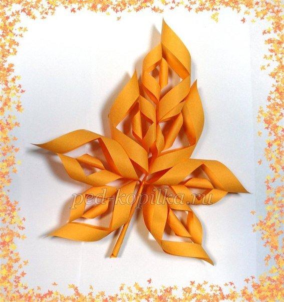 DIY-Geometric-Paper-Maple-Leaf00.jpg