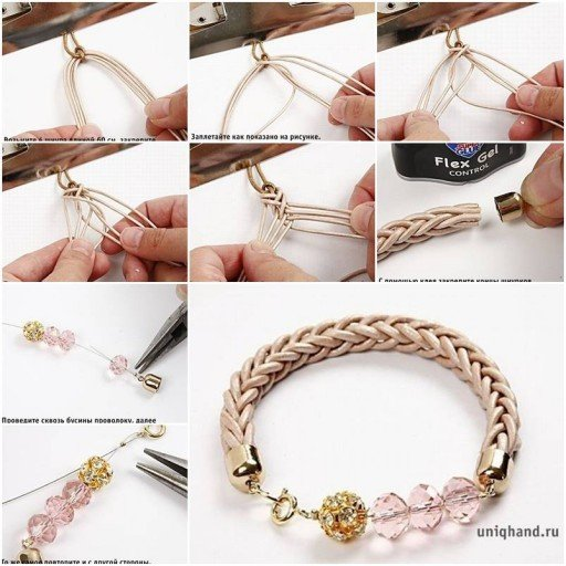 DIY Cute Interwoven Cord Bracelet