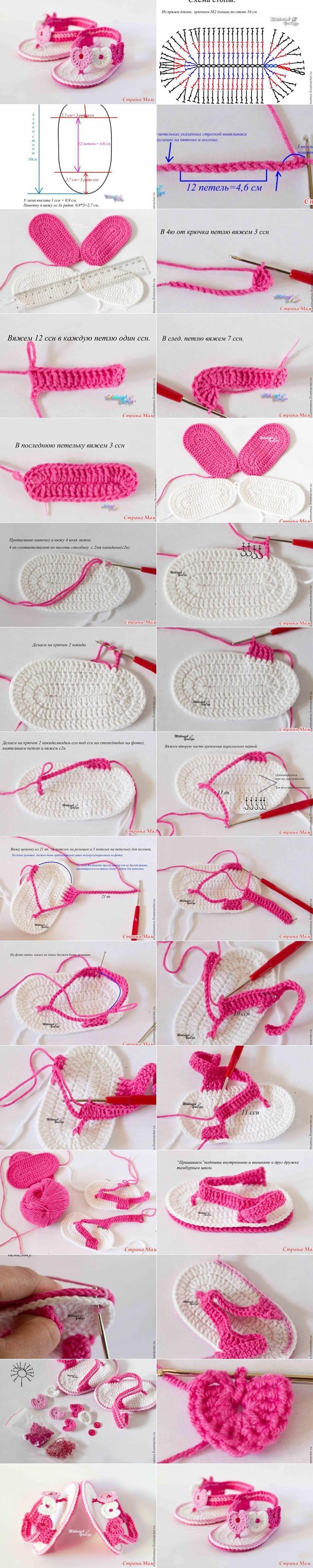 DIY Sweet Crochet Baby Summer Bootie