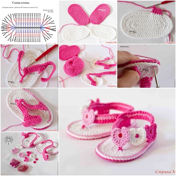 crochet baby summer bootie free pattern tutorial