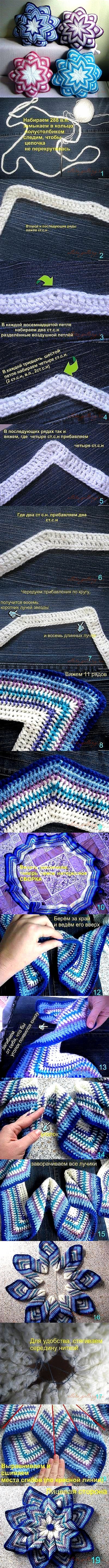crochet dahlia cushion tutorial