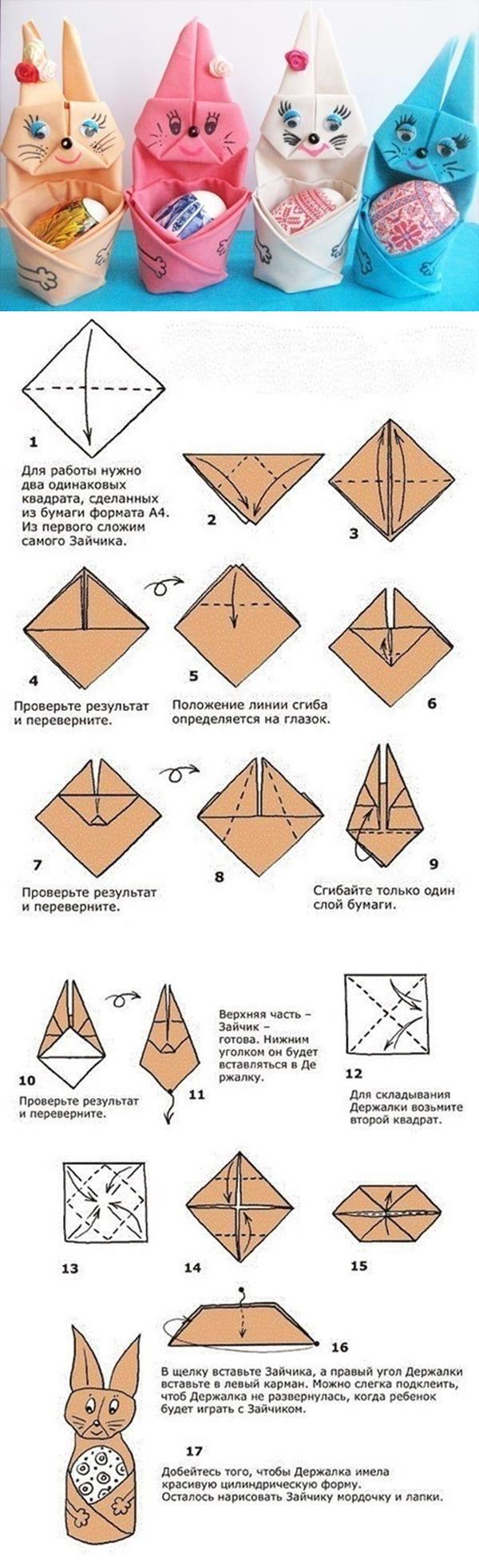 folded bunny tutorial