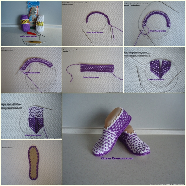 DIY Crochet Purple Haze Slipper