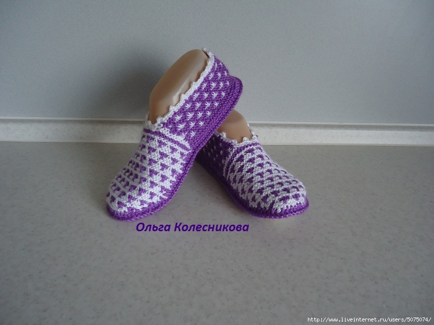 DIY-Crochet-Purple-Haze-Slipper01.jpg