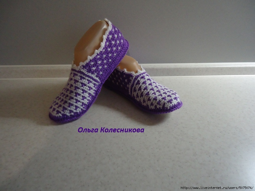 DIY-Crochet-Purple-Haze-Slipper16.jpg