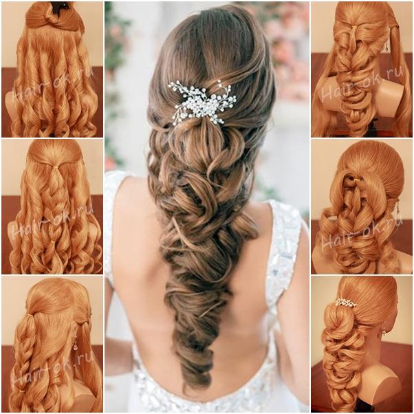 Elegant Braided Hairstyles Pinterest Quality Hair