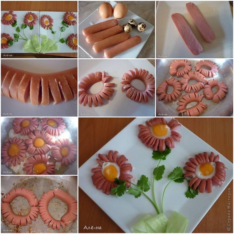 hotdog daisy