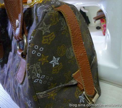 DIY-Stylish-boston-bag18.jpg
