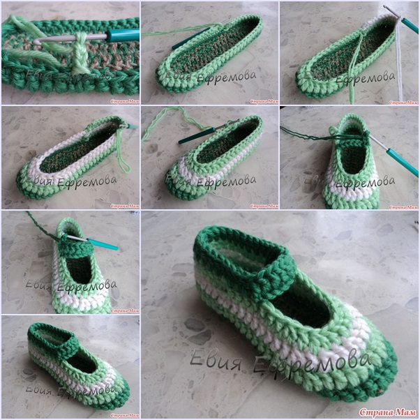 crochet-ballet-shoe-wild-daisy01.jpg