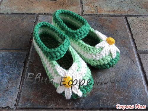 crochet-ballet-shoe-wild-daisy03.jpg