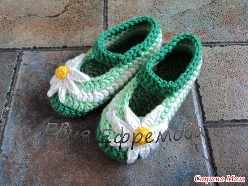 crochet-ballet-shoe-wild-daisy04.jpg