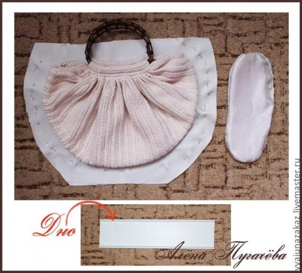 crochet-handbag08.jpg