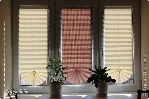 How To Make Pull Up Paper Window Shade