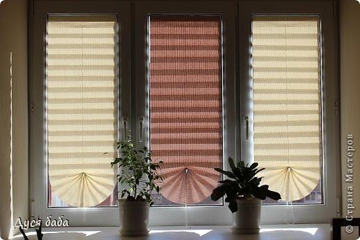 DIY fold paper window shade-DIY Fan Roman Shade Tutorial