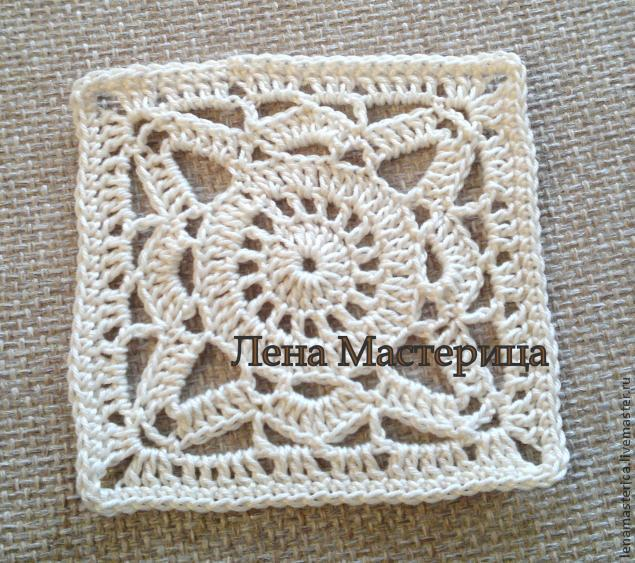 Crochet Beautiful Lace Square Motif blanket/Bedding Free Pattern with Pictures13.jpg