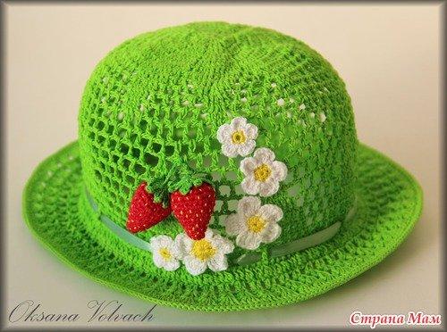 Diy Pretty Crochet Girls Sun Hat And Skirt Set Free Pattern