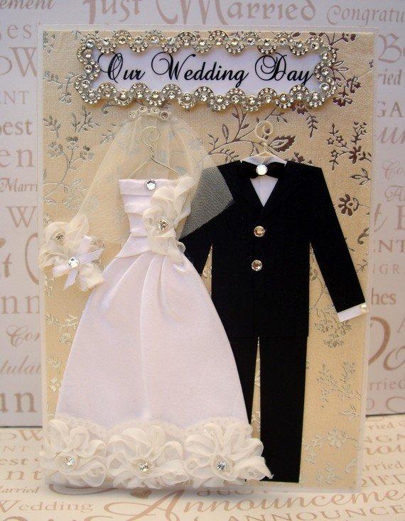 Открытка платье невесты шаблон