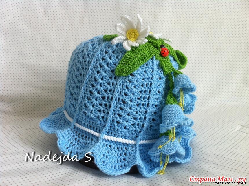 Crochet-Girls-Bluebell-Sun-Hat5.jpg