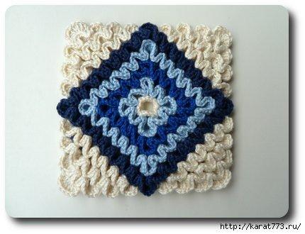 Wiggly Crochet Rug122