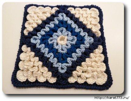 Wiggly Crochet Rug13