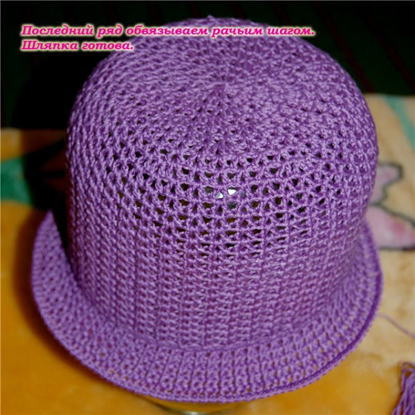 crochet-girls-vintage-hat-with-rose15.jpg
