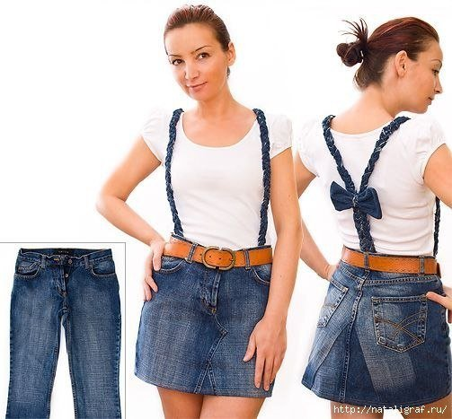 Top 11 Fab DIY Ideas to Repurpose Old Jeans