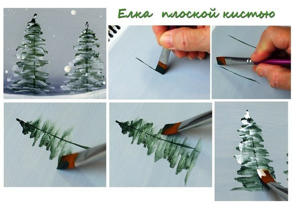 How to brush paint Christmas tree1