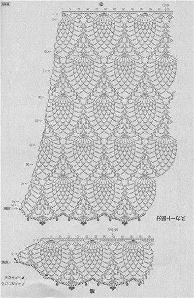 FabArtDIY Crochet Lace Short Free Pattern8