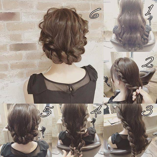 Astonishing Fashionable Braid Hairstyle For Shoulder Length Hair Short Hairstyles Gunalazisus